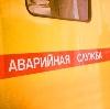Аварийные службы в Теберде