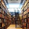 Библиотеки в Теберде