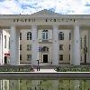 Дворцы и дома культуры в Теберде