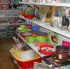 Магазины хозтоваров в Теберде