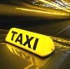 Такси в Теберде