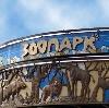 Зоопарки в Теберде