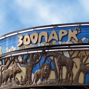 Зоопарки Теберды